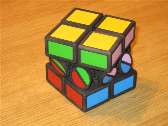 Bram's Cube