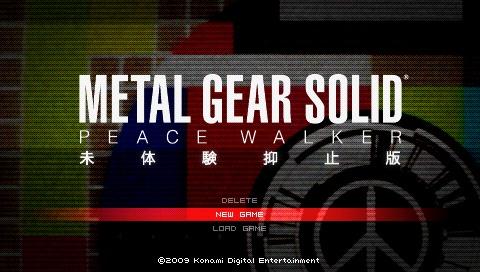 mgs peace walker