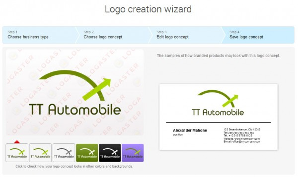 logo-creation-wizard