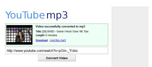 แปลง Youtube เป็น MP3