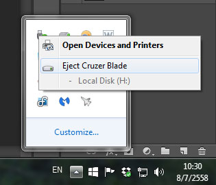 usb-drive-eject-dialog